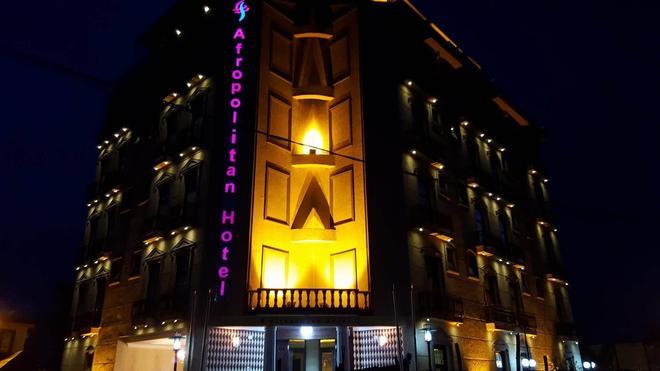 Afropolitan Hotel - Addis Ababa - Building