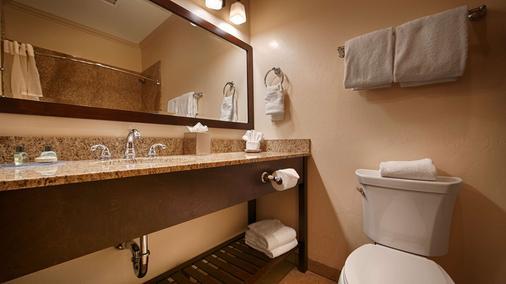 聖地牙哥老城哈希恩達貝斯特韋斯特酒店 - 聖地牙哥 - 聖地亞哥 - 浴室