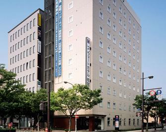 Comfort Hotel Saga - Saga - Building