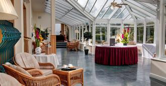 貝斯特韋斯特普拉斯城堡酒店 - 凱思維克 - 凱西克 - 大廳