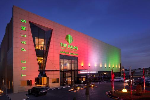 The Palms Beach Hotel And Spa - Salmiya - Building