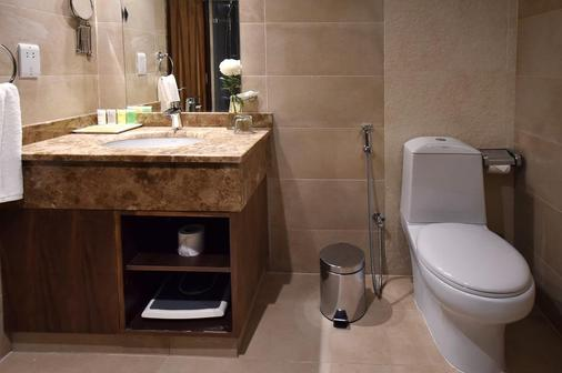 The Palms Beach Hotel And Spa - Salmiya - Bathroom