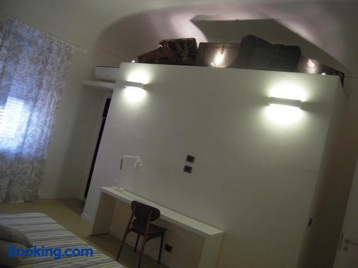 Al Postale 17 - Erice - Room amenity