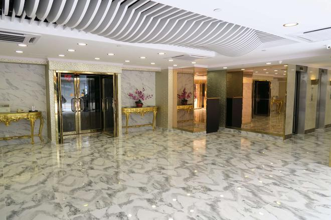 Best Western Plus Hotel Kowloon - Hongkong - Aula