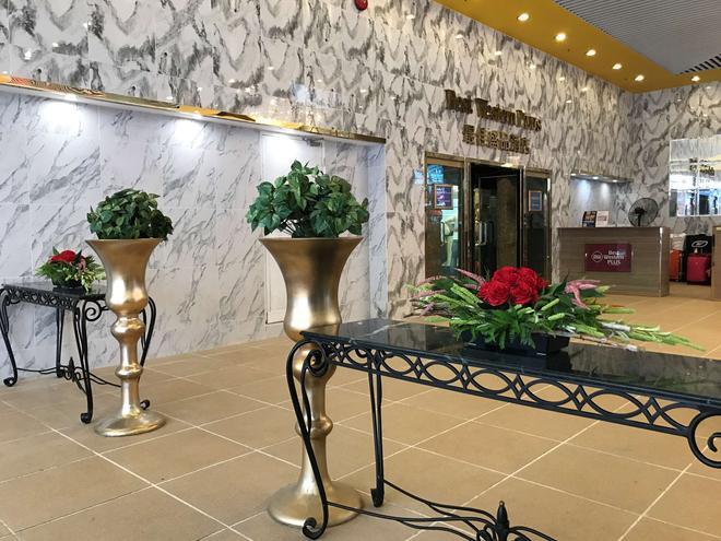 Best Western Plus Hotel Kowloon - Hong Kong - Building