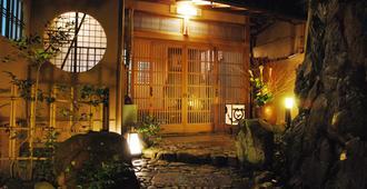 Yadoya Manjiro - Kyōto - Gebäude