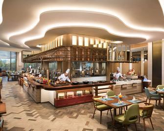 Shangri-La Jinan - Jinan - Restaurant
