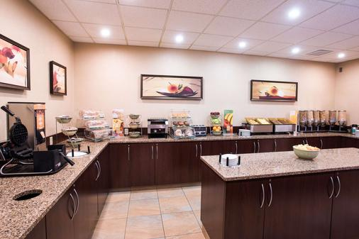 Quality Inn & Suites - Val-d'Or - Buffet