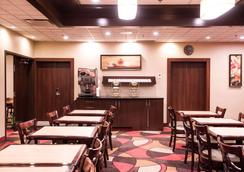 Quality Inn & Suites - Val-d'Or - Restaurant