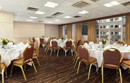 DoubleTree by Hilton Bristol City Centre - Bristol - Banquet hall