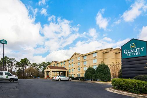 Quality Suites Atlanta Airport East - Forest Park - Building