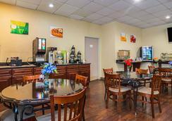 Quality Suites Atlanta Airport East - Forest Park - Restaurant
