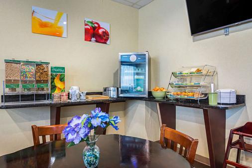 Quality Suites Atlanta Airport East - Forest Park - Buffet