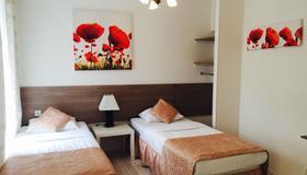 City Comfort Hotel On Arbatskaya - Moscou - Quarto