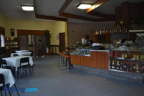 Hotel Aurora - Colico - Bar