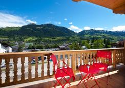 Hotel Kaiserhof Kitzbuehel - Kitzbühel - Varanda