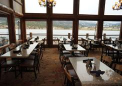 The Estes Park Resort - Estes Park - Restaurant
