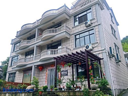 The Zhang B&B - Tiantai - Building