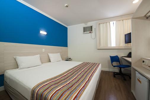 Go Inn São Paulo Jaguaré - Sao Paulo - Bedroom