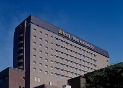 Hotel Nikko Kumamoto - Kumamoto - Κτίριο