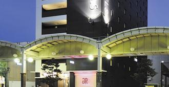 Green Rich Hotel Iwakuni Ekimae - Iwakuni
