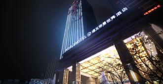Worldhotel Grand Dijing Zunyi - Zunyi
