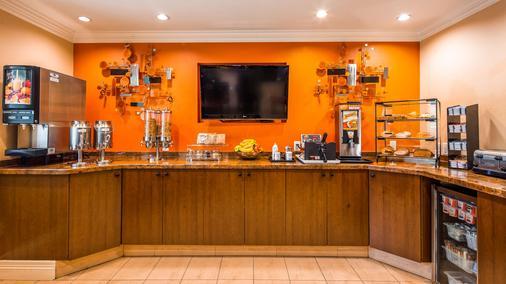 貝斯特韋斯特普拉斯機場廣場酒店 - 聖荷西 - 聖何塞 - 自助餐