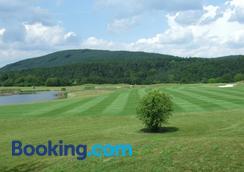Hotel Beroun Golf Club - Beroun - Golf course