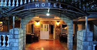 Hotel Evropa - פודגוריצה