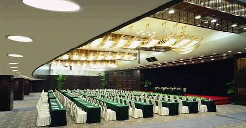 Beijing Asia Hotel - Beijing - Meeting room