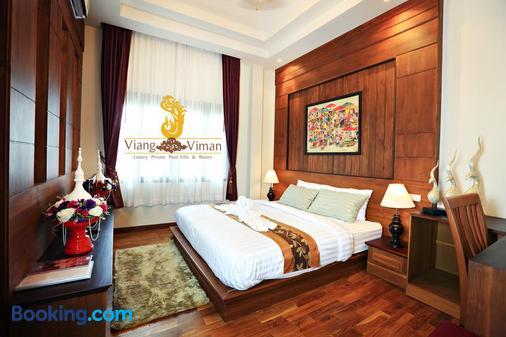 Viangviman Private Pool Villa And Resort - Thị trấn Krabi - Phòng ngủ
