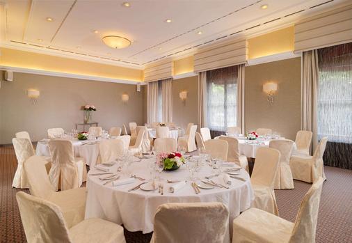 日內瓦大都會酒店 - 日內瓦 - 日內瓦 - 宴會廳