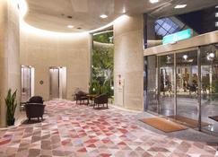 Hotel Alpha The Tsuchiura - Tsuchiura - Lobby