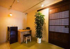 Sora-Ama Hostel - Takayama - Hall