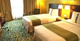 Holiday Inn Melaka - Malacca - Phòng ngủ