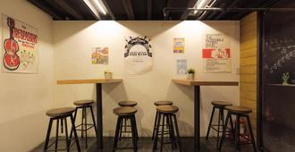 Angels' Hostel -Taipei Ximen - Taipéi - Bar