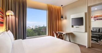ibis Styles Makassar Sam Ratulangi - Makassar - Schlafzimmer