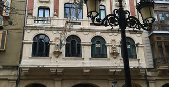 Pensión La Redonda - Logroño - Building