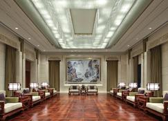 Intercontinental Shanghai Hongqiao Necc, An IHG Hotel - Shanghai - Lounge