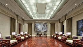 Intercontinental Shanghai Hongqiao Necc - Shanghai - Salon