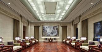 Intercontinental Shanghai Hongqiao Necc - Shanghai - Lounge