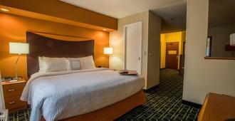Fairfield Inn and Suites by Marriott Portland Airport - Portland