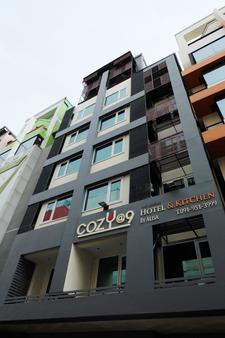 Cozy At 9 Hotel And Kitchen - Bangkok - Rakennus