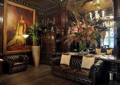 Grand Royale London Hyde Park - Λονδίνο - Σαλόνι