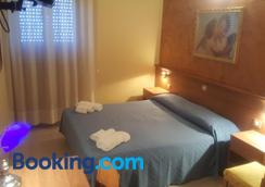 Hotel Il Vulcano - Tropea - Phòng ngủ