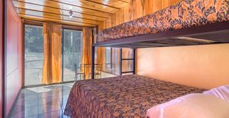 Que Tuanis Hostel Monteverde - Monteverde - Habitación