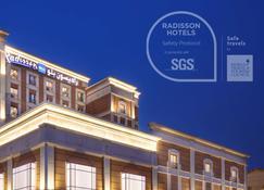 Radisson Blu Hotel Jeddah Al Salam - Jeddah - Building
