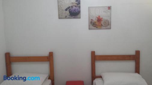 索格納瑞斯旅館 - 瓜魯柳斯 - 瓜魯柳斯 - 臥室