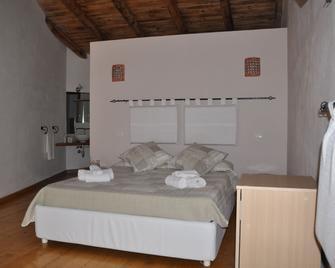 Residenza Il Lungomare - Zambrone - Bedroom