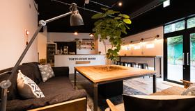 Tokyo Guest House Ouji Music Lounge - Hostel - Tokyo - Restaurant